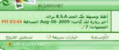 http://www.blqarn.net/vb/image.php?type=sigpic&userid=1  4&dateline=1317385143